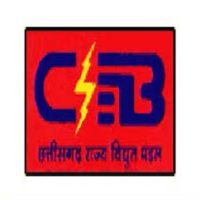 CSEB Recruitment 2020