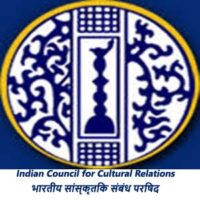 ICCR Recruitment 2020