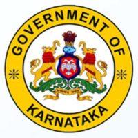 Karnataka Forest Recruitment 2020