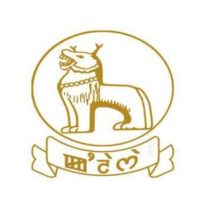 Manipur Secretariat Recruitment 2020