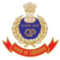 Odisha Police Recruitment 2020