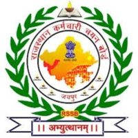 RSMSSB Recruitment 2020