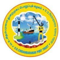 VOC Port Trust Recruitment 2020