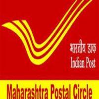 Maharashtra Postal Circle 2020