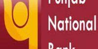 PNB Recruitment 2021: Apply 256 Peon Vacancies @pnbindia.in