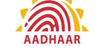 UIDAI Recruitment 2020: Apply ASO, Dy. Director Vacancies
