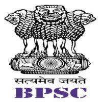 BPSC Recruitment 2020
