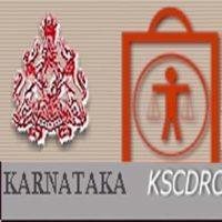 KSCRDC Recruitment 2020