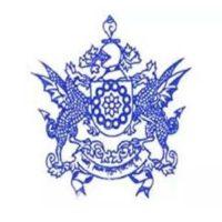 SPSC Sikkim Recruitment 2020