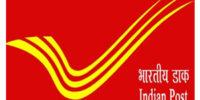 Gujarat Postal Circle Recruitment 2021 – Prospectus cum application form for 188 Postman & other vacancies under sports Quota