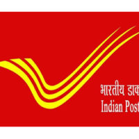 Gujarat Postal Circle Recruitment 2021