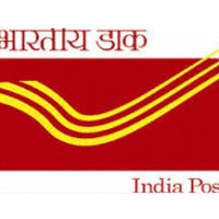 JK Post Office Recruitment 2020