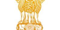 PNRD Assam Recruitment 2021: 377 Grade- IV (Peon & PRI Level) Vacancies – Apply Online
