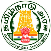 TN Waqf Board Recruitment 2020