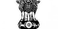 Bombay High Court Recruitment 2020: 111 System Officer (Technical Manpower) Vacancies – Apply Online