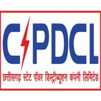 CSPHCL Recruitment 2020