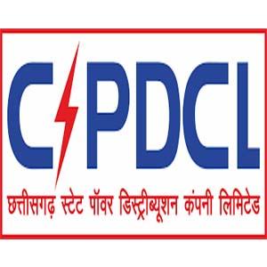 CSPHCL Recruitment 20211