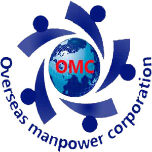 OMCL Chennai Recruitment 2020