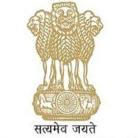 Rajya Sabha Recruitment 2020