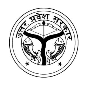 UP Vidhan Parishad Recruitment 2020
