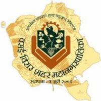 VVCMC Recruitment 2020