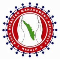 KSDMA Recruitment 2020