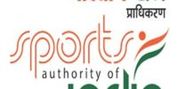 Sports Authority Recruitment 2021: Assistant Coach Olympian Vacancies – Apply Online