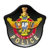 AP SLPRB Admit Card 2020