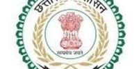 CGPSC SSE Recruitment 2021: 143 Vacancies – Apply Online for State Service prelim exam
