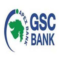 GSC Bank Recruitment 2020