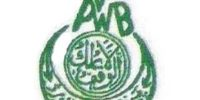 Punjab Wakf Board Admit Card 2020: Download PWB Admit Card for Clerk, SO, Peon & Assistant