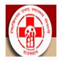 Rajswasthya CHO admit card 2020