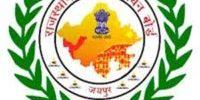 RSMSSB Vanpal Vanrakshak Syllabus 2021 | 1128 Posts | Vanrakshak, Vanpal Syllabus 2021 & Exam Pattern @rsmssb.rajasthan.gov.in.