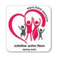 SHS Maharashtra Recruitment 2021