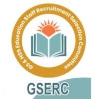 GSERC Recruitment 2021