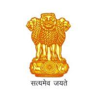 Passport Office Recruitment 2021