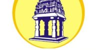 BBMP GDMO Recruitment 2021 – 120 Specialist, GDMO (Doctor) Posts – Apply Online @ bbmpgov.in