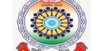 CG Police DEF Constable Result 2021 (Out) | Download Chhattisgarh Police result @ cgpolice.gov.in