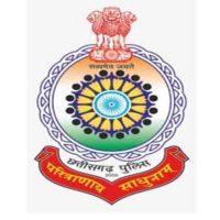 CG POLICE DEF Result 2021