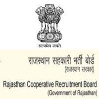 RCRB recruitment