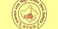 RVUNL Recruitment 2021: 1075 JEN, AEN, Chemist & Other Vacancies – Apply Online @energy.rajasthan.gov.in