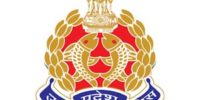 UP Police Recruitment 2021 – 1329 ASI (Clerk), SI & Other Vacancies – Apply Online @ uppbpb.gov.in