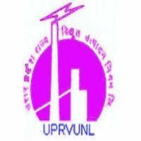 UPRUVNL admit card