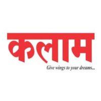 Kalam Academy REET Admit Card