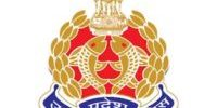 UPPRPB Recruitment 2021 – 9534 Sub-Inspector Vacancies – Apply Online @ upprpbsie20.onlineapplicationform.org