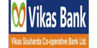 Vikas Bank Recruitment 2021 | Probationary Officer (PO) Vacancies | Apply Online @ vikasbank.com