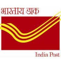 Bihar Postal Circle Recruitment 2021