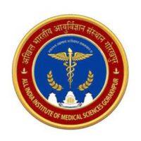 AIIMS Gorakhpur Recruitment