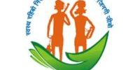 CG Health Department Selection list 2021 | NHM CG Provisional List OUT @ cghealth.nic.in