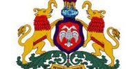 DCE Karnataka Recruitment 2021 | 28212 Guest Faculty Vacancies | Apply Online@ dce.kar.nic.in